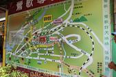 鶯歌陶瓷老街商圈 20150930:IMG_6278.jpg