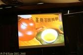 宜蘭大同鄉松羅村玉蘭 - 逢春園渡假別墅-茶席體驗 2012/10/30 :IMG_2660.jpg