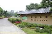 一滴水紀念館 - 新北市淡水區淡水和平公園 20150417:IMG_7914.jpg