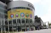台北市世貿中心南港展覽館 台北國際食品展 調理食品區 CAS 產品 20150624:IMG_1443.jpg