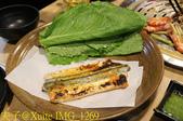 Organic Restaurant 峴港 越南 很特別的蒸鍋 20200124 :IMG_1269.jpg