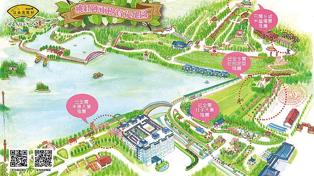 2021桃紅陣雨樹賞花地圖.jpg - 台糖尖山埤江南渡假村 20210325