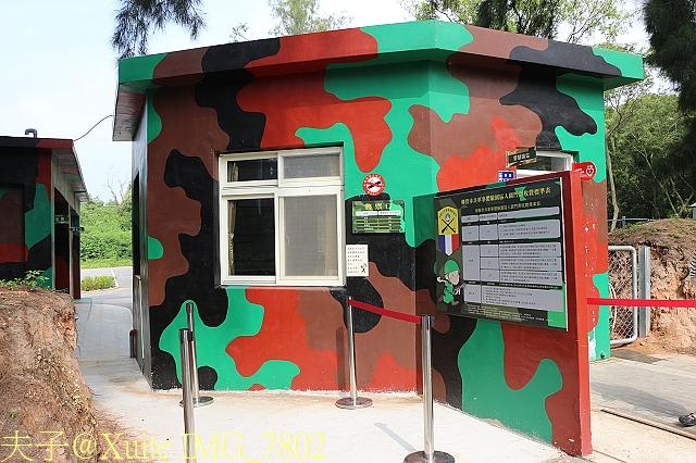 金門柳營步兵軍事體驗園區:IMG_7802.jpg