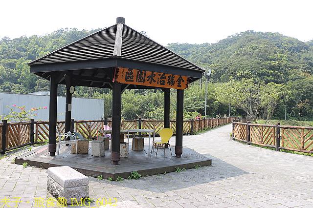 IMG_6042.jpg - 台北市內湖金瑞治水園區 20210317