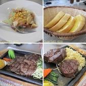 雲林斗六市頑石點頭炙燒牛排 2013/08/28:相簿封面