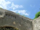 澎湖西嶼西臺:P1120748.jpg