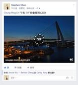 Facebook 貼 gif 檔測試 淡水漁人碼頭  2015/11/03:FB 貼 GIF 檔 03.jpg