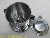 越南貂鼠咖啡 越南咖啡濾壺 20200331:IMG_5123.jpg