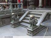 三峽祖師廟建築:P1040236_nEO_IMG.jpg