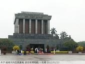越南河內巴亭廣場, 胡志明博物館, 一柱廟 2012/01/21 :P1040512.jpg