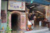 鶯歌陶瓷老街商圈 20150930:IMG_6322.jpg