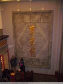 中國北京 前門大街-大柵欄-東來順涮羊肉 2010/02/10:P1000407.JPG