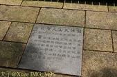 台北市士林芝山岩(下) 2014/06/15 :IMG_3495.jpg