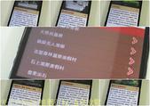 新竹縣尖石鄉公所「尖石探秘」APP 超級好用 20151230:推薦行程-溫泉放鬆.jpg