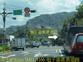 炮子崙瀑布 (四龍瀑布) 20181002 :IMG_4166 炮子崙產業道路.jpg