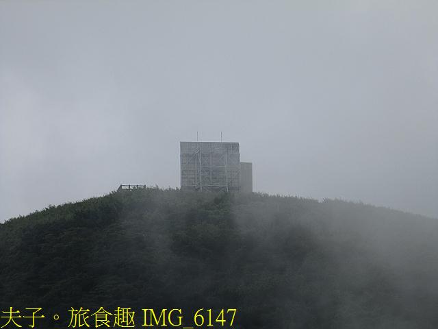 IMG_6147.jpg - 陽明山國家公園 面天山 - 向天山步道 向天池、向天山、面天山 20200916