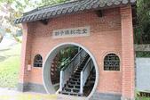 台北市內湖郭子儀紀念堂 20210317:IMG_6540.jpg