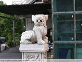 桃園龜山嶺頂壽山巖觀音寺 2009/09/29 :P1040464.JPG