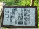 桃園蘆竹五酒桶山六福步道崙頭土地公 2011/08/03:P1040610.JPG