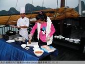 越南河內下龍灣 Paradise Luxury 越南春捲 20120119:P1030989.jpg