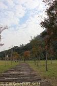2014楓石門 野餐日 (桃園石門水庫 南苑公園) 2014/12/13:IMG_9623.jpg