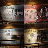 台北市信義區和興炭坑 2015/08/13:相簿封面