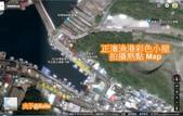 基隆 正濱漁港 彩色小屋 2018/06/12:正濱漁港拍攝點.jpg
