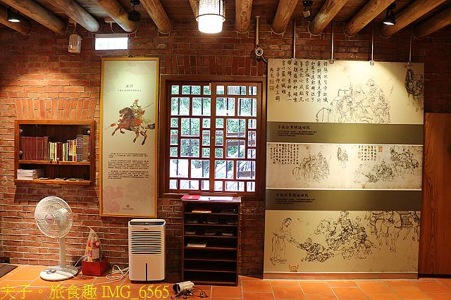 台北市內湖郭子儀紀念堂 20210317:IMG_6565.jpg