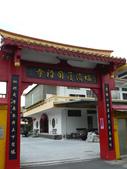 臨濟護國寺  2011/07/04:P1030821.JPG