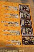 萬萬兩燒き餃子 (環球購物中心 中和店 3F 美食街) 20150919:IMG_5073.jpg
