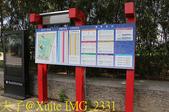 嘉義縣低碳運具轉運中心(綠悠遊) 20191121:IMG_2331.jpg