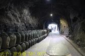 馬祖酒廠 八八坑道  20201007:IMG_0077.jpg