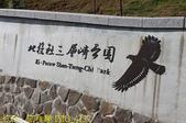 北投社三層崎公園「台版富良野花海」20210203:IMG_4137.jpg