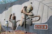 台北市信義區和興炭坑 2015/08/13:IMG_4200.jpg