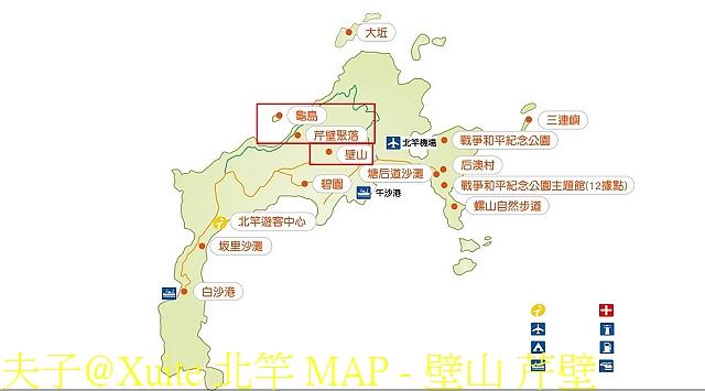 北竿 MAP - 壁山 芹壁.jpg - 馬祖北竿壁山觀景台 2017/10/21