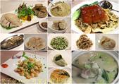 台北市天母商圈 方家小館 2016/11/26:方家小館上海菜.jpg
