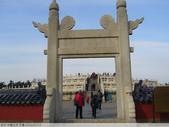 中國北京 天壇 2010/02/14:P1010436.JPG