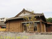 彰化北斗郡守官舍區 20190101:IMG_2574.jpg