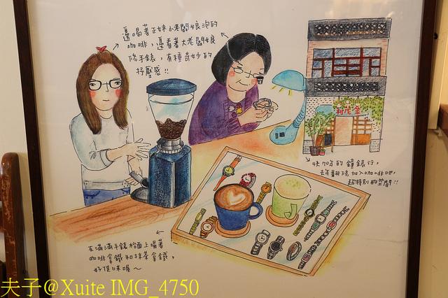 IMG_4750.jpg - 雲林土庫順天宮 川龍食堂 金茂利咖啡 20190216