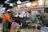 瑞芳美食廣場 20191018:IMG_4047.jpg