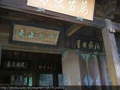 唯一完整保存下來的日本神社-桃園忠烈祠 2009/09/26:P1040476.JPG