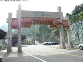 水簾橋(糯米橋)水簾洞-獅頭山 2009/12/23 :P1050917.JPG