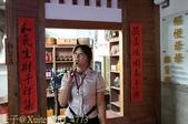 桃園新屋稻米故事館  2014/07/17 :IMG_4773.jpg