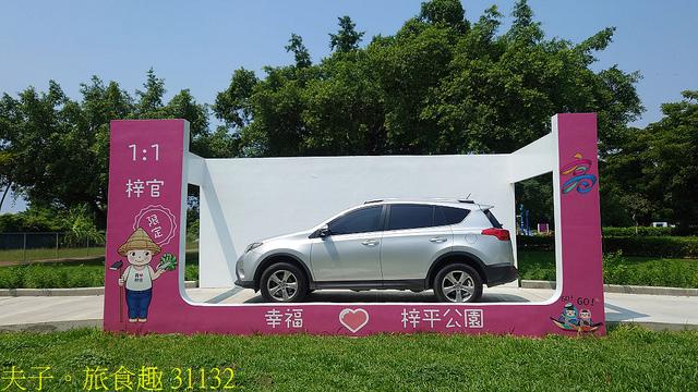 31132.jpg - 高雄梓官梓平公園砲彈樹 20210924