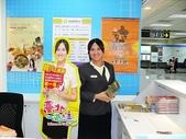 台北 (松山) 國際航空站觀景台 2012/01/14 :P1030562.jpg
