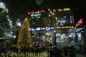 Organic Restaurant 峴港 越南 很特別的蒸鍋 20200124 :IMG_1258-1.jpg
