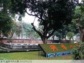 越南河內文廟 2012/01/21:P1040655.jpg