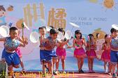 2019公老坪柑橘節 (公老坪柑橘野餐日) 20191201:IMG_7864-1.jpg