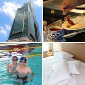 君鴻國際酒店 85 SKY TOWER HOTEL (原高雄金典酒店, 2013/07 起正式更名:相簿封面