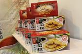 台北市世貿中心南港展覽館 台北國際食品展 調理食品區 CAS 產品 20150624:IMG_1480.jpg